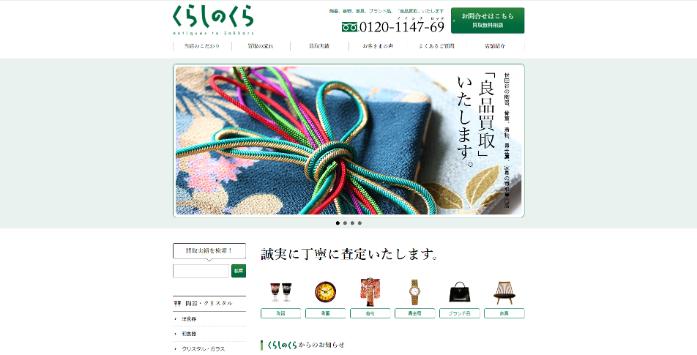 福ちゃん 上野店